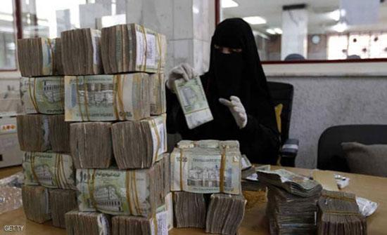 شكوى ضد الحوثيين بعد سرقتهم مليارات من معاشات المتقاعدين