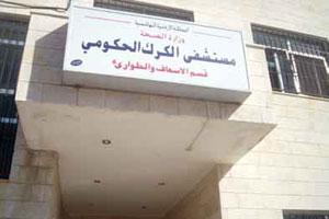 ورشة بمستشفى الكرك الحكومي عن الضغط النفسي والاكتئاب