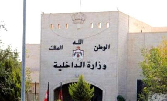 مجلس الوزراء : تخصيص رقم شخصي للأجانب وتنظيم دخولهم وإقامتهم في المملكة