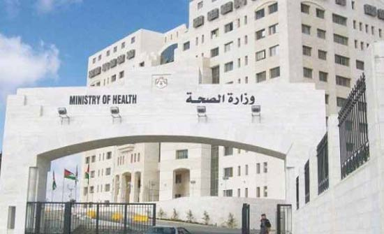 الصحة تؤكد استمرار تحويل المرضى لمركز الحسين للسرطان