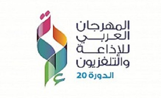 تونس: بدء فعاليات المهرجان العربي للإذاعة والتلفزيون