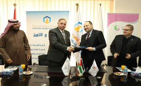 """صندوق في """"عمان العربية"""" لمساعدة الطالب بالقروض والمساعدات"""