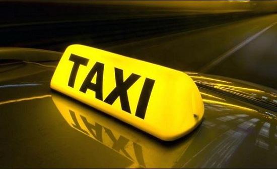 هيئة النقل: يحق للراكب عدم دفع الأجرة في حال عدم تشغيل العداد