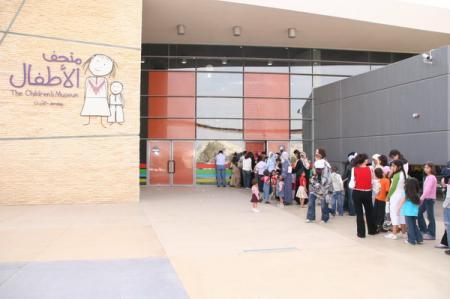 متحف الاطفال ينظم مخيما شتويا يجمع بين الفن والابتكار