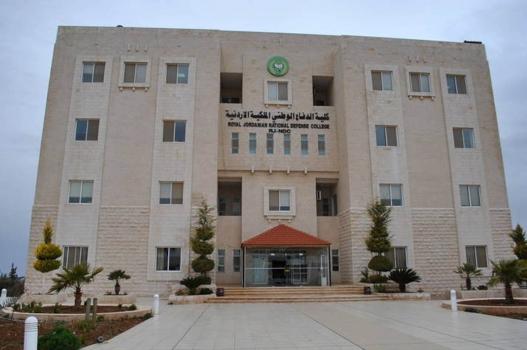 افتتاح دورة الدبلوماسية وسياسة الأمن الدولي في كلية الدفاع الوطني