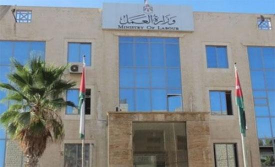 لجنة مشتركة لإعادة النظر بالاتفاقيات الناظمة لعمل الإنشاءات