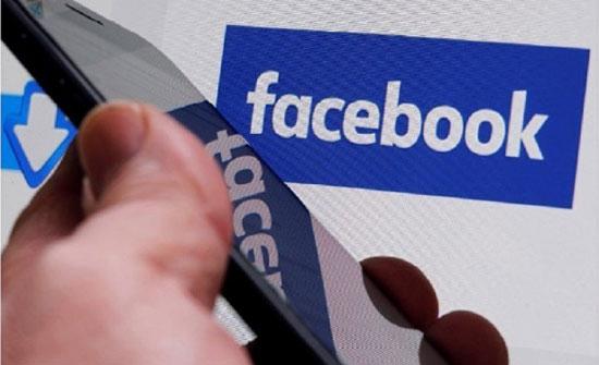 الأمن : سنتخذ الاجراءات القانونية بحق منشئ صفحة jordan law على فيس بوك