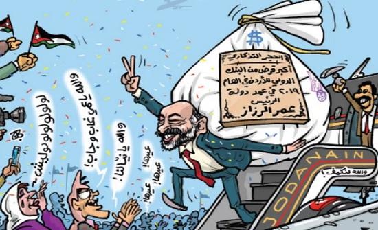 أكبر قرض من البنك الدولي للأردن