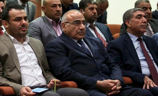 أول رئيس وزراء عراقي يباشر مهامه خارج المنطقة الخضراء