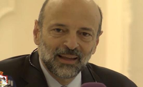 بالفيديو : كلمة الرزاز في لقاء الأحزاب السياسية