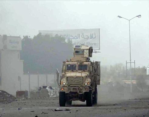 مع تقدم الجيش اليمني..ميليشيا الحوثي تهرب أموال الحديدة