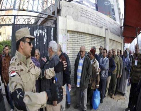 """""""متابعة"""" الانتخابات في مصر.. الشروط والمحظورات"""