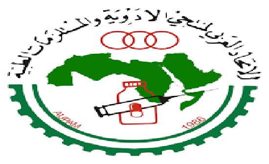 افتتاح ملتقى الصناعات الصيدلانية العربي