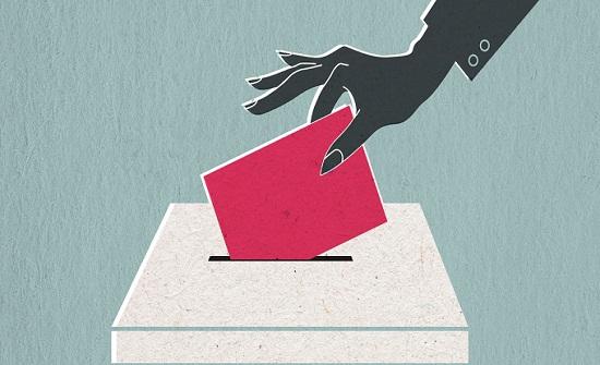 """""""شباب البلقاء"""" يدعو الهيئات الشبابية للمشاركة في الانتخابات"""