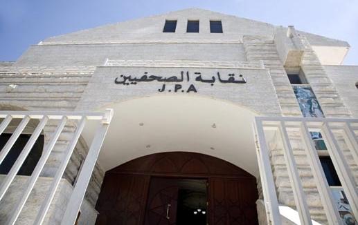شطب التحرير وكتابة الاخبار الصحفية من المهن المنزلية