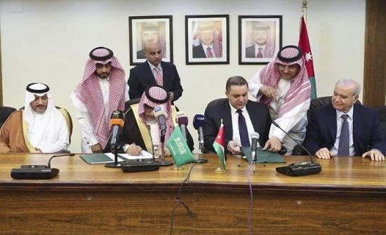 قرض سعودي بـ (50) مليون دولار لانشاء وتجهيز مدارس حكومية
