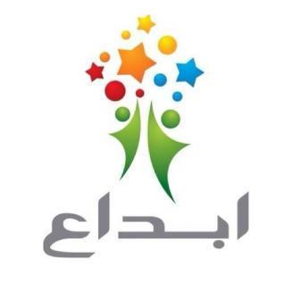 قصبة اربد تحقق مراكز متقدمة بمسابقة الابداع الادبي