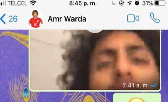 """صورة : فتاة جديدة تتهم لاعب منتخب مصر بـ""""فيديو جنسي"""""""