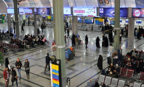 خوفاً من الحظر الأميركي.. إيران تمنع ختم جوازات الأجانب