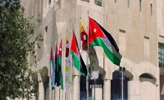 أمانة عمان توضح حقيقة تعيين 11 موظفا من عائلة واحدة