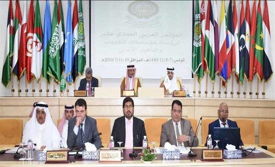 اختتام المؤتمر العربي لرؤساء مؤسسات التدريب والتأهيل الأمني