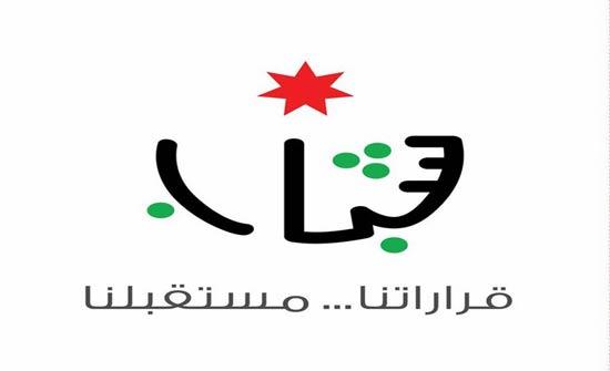 وزارة الشباب تطلق برنامج تشجيع المبادرات الشبابية