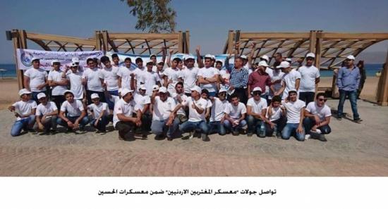 تواصل فعاليات معسكرات الحسين للعمل والبناء في المحافظات