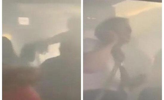شاهد : ذعر داخل طائرة تابعة للخطوط البريطانية ..ماذا حدث قبل هبوطها ؟