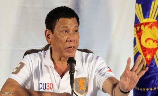 """رئيس الفلبين """"يشفق"""" على زعيمة ميانمار"""