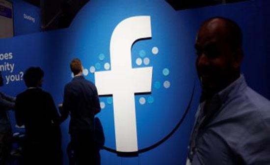 فيس بوك: إزالة الأخبار المزيفة ليست مسئوليتنا
