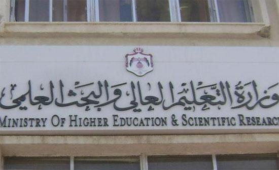 الوهادنه يبحث التعاون بين وزارة التعليم العالي والامديست