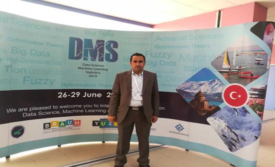 جامعة الزرقاء تشارك في المؤتمر الدولي بعلم البيانات