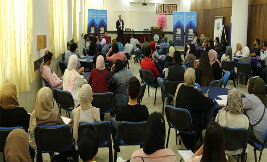ورشة عمل حول تشريعات الإعلام وقانون الجرائم الإلكترونية في جامعة الزرقاء