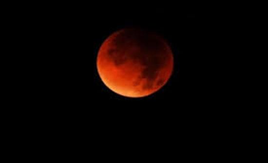 الخسوف الجزئي للقمر  الاسبوع القادم