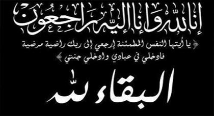 قاسم السمامعة يعزي عشيرة النجداوي