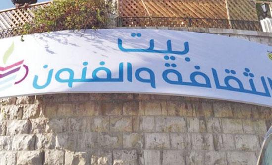 """""""زهرات الغد"""" أمسية أدبية لواعدات منتدى البيت العربي"""