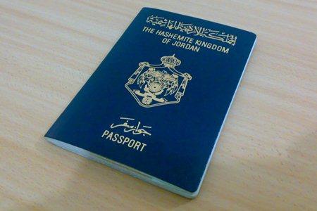 تفاصيل ...  تعرف على الرسوم الجديدة لجواز السفر