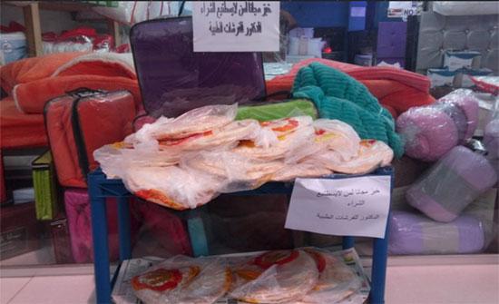 بعد ارتفاع ثمنه.. محل مفروشات بالأردن يعرض الخبز مجانا (صور)