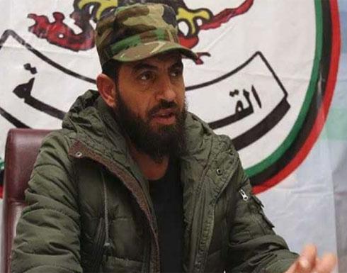 مصدر: إطلاق سراح قائد ليبي مطلوب لدى المحكمة الجنائية الدولية بعد احتجاجات