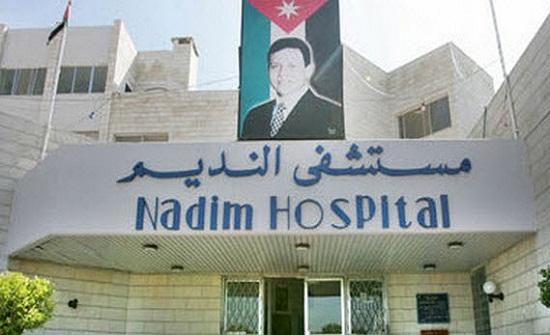 مياه الأمطار تداهم توسعة مستشفى النديم الحكومي