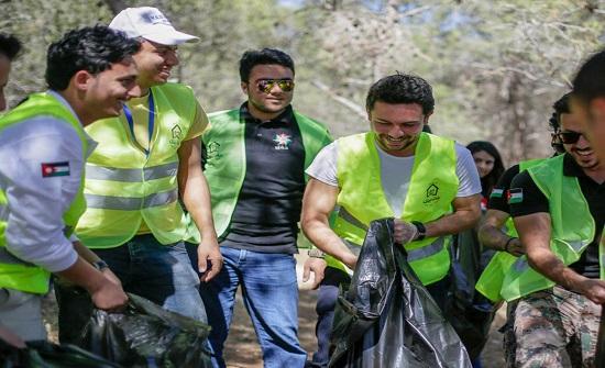 الأمير حسين يشارك المتطوعين في الحملة الوطنية للنظافة العامة وحماية البيئة