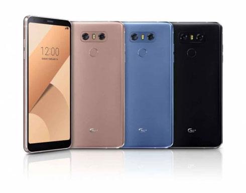 """نسخة جديدة من """"LG G6"""".. هذه مزاياها"""
