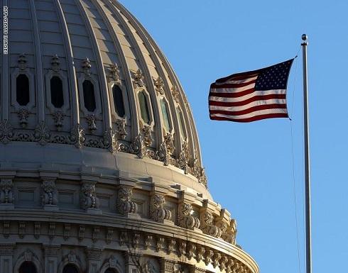 """واشنطن وكراكاس تكشفان عن اتصالات """"على أعلى المستويات"""""""