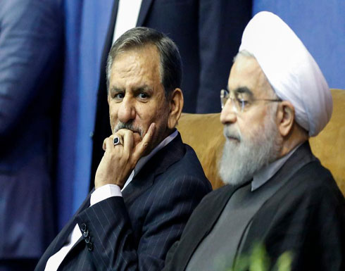 """إيران تتراجع.. وتعترف بـ""""التأثير الواضح"""" للعقوبات"""