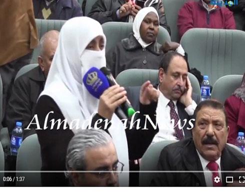 بالفيديو : شاهد ماذا علقت النائب الاردنية هدى العتوم عن نقل السفارة الأمريكية الى القدس