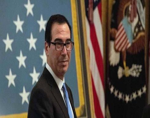 """وزير الخزانة الأميركي: تراجع الأسواق """"مجرد تصحيح طبيعي"""""""