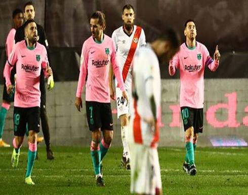 برشلونة يتأهل إلى ربع نهائي كأس إسبانيا بفوز شاق على رايو فاليكانو (فيديو)
