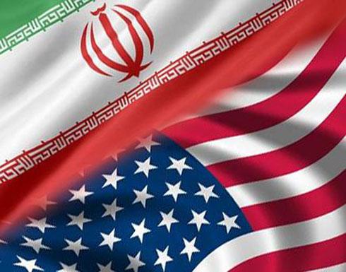 إيران تحتجز عسكرياً أميركياً سابقاً