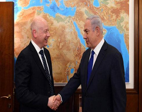 """الإدارة الأميركية تقرر طرح """"صفقة القرن"""" بعد الانتخابات الإسرائيلية"""