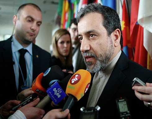 عراقجي : سنترك طاولة التفاوض في فيينا إذا لمسنا عدم امتلاك واشنطن الإرادة لرفع العقوبات